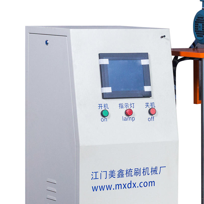 product-2 Axis Broom Tufting Machine Clothes Brushes-MEIXIN-img-2