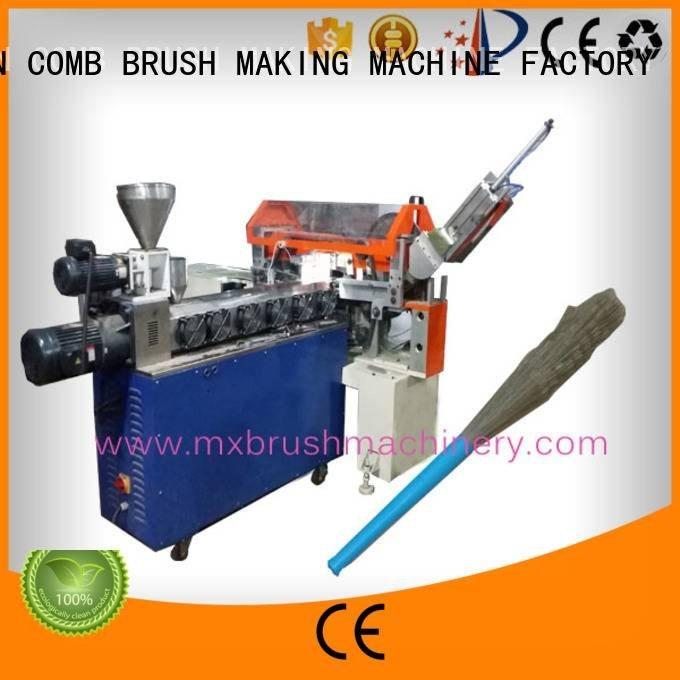 phool trimming machine twisted trimming MEIXIN