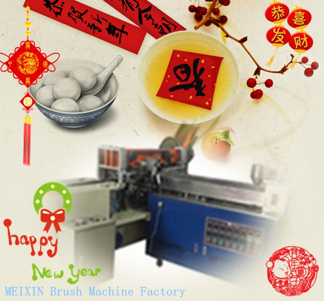 MEIXIN Brush Machine Factory New Year