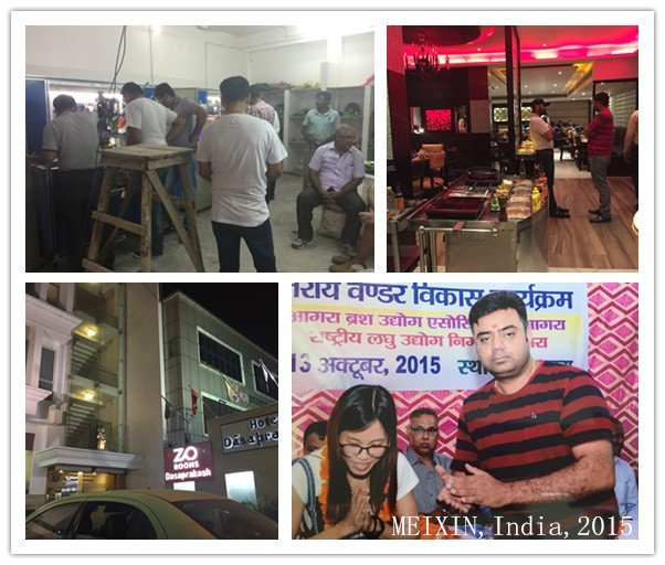 meixin india 2015