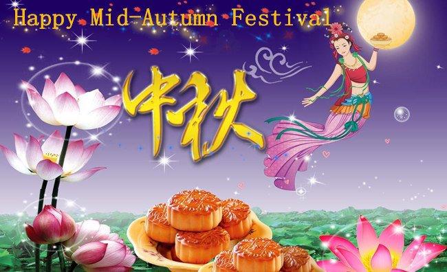 Happy Mid-Autumn Festival - MEIXIN