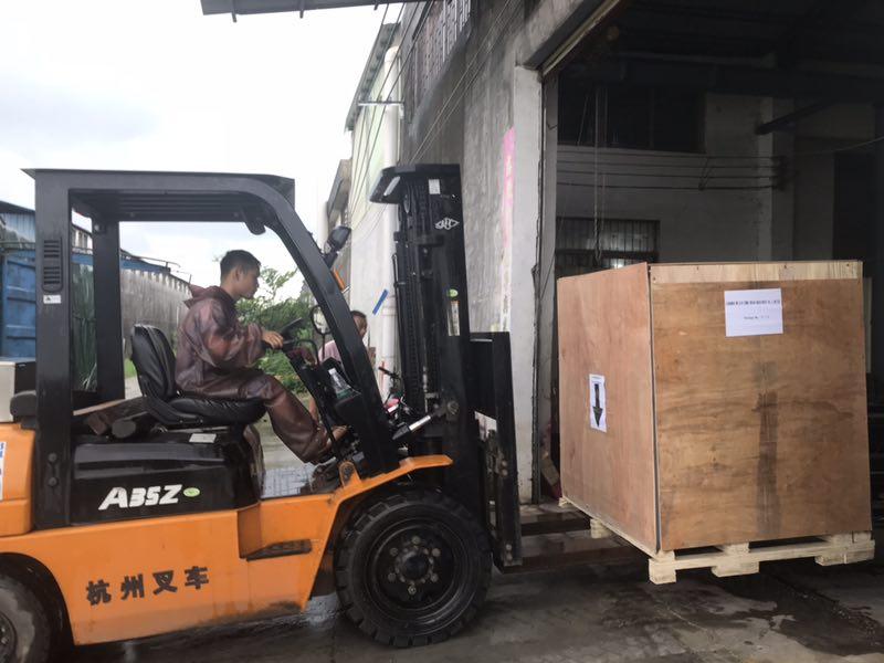 MEIXIN-News   Packing To Vietnam